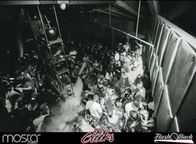 The Crooks | Mostar Chalkis | 21.04.2017